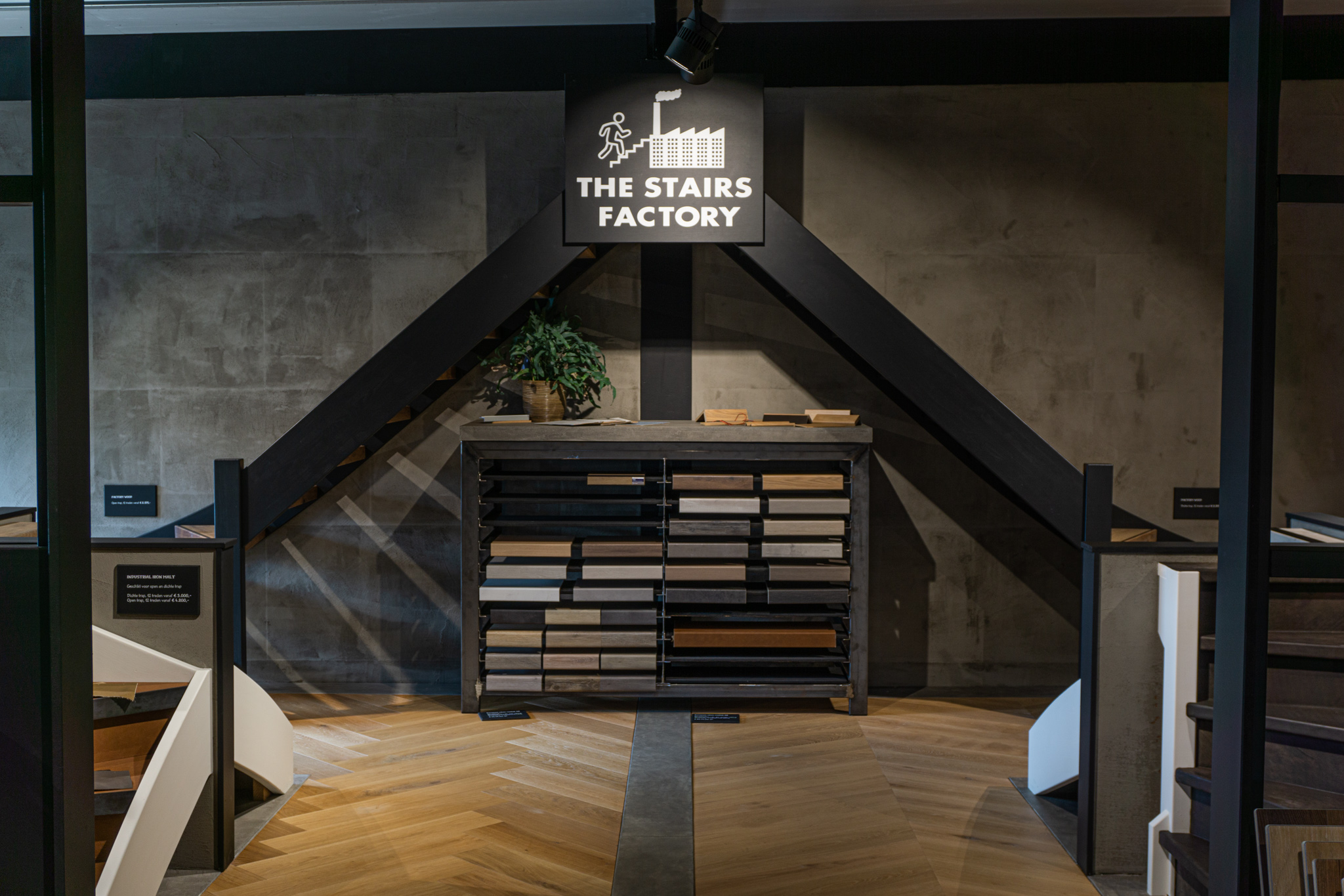 The stairs factory showroom
